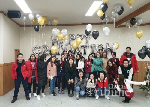 CNU Holds Graduation Farewell Party for International Students
