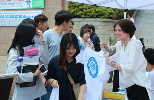 International Culture Day Celebrated on Yeosu Campus