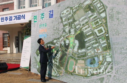 CNU to Build CNU Democracy Trail