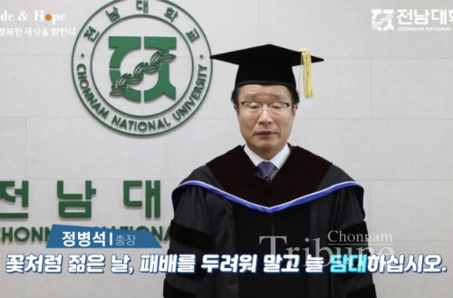 68th Second Graduation Proceeded Without Ceremony